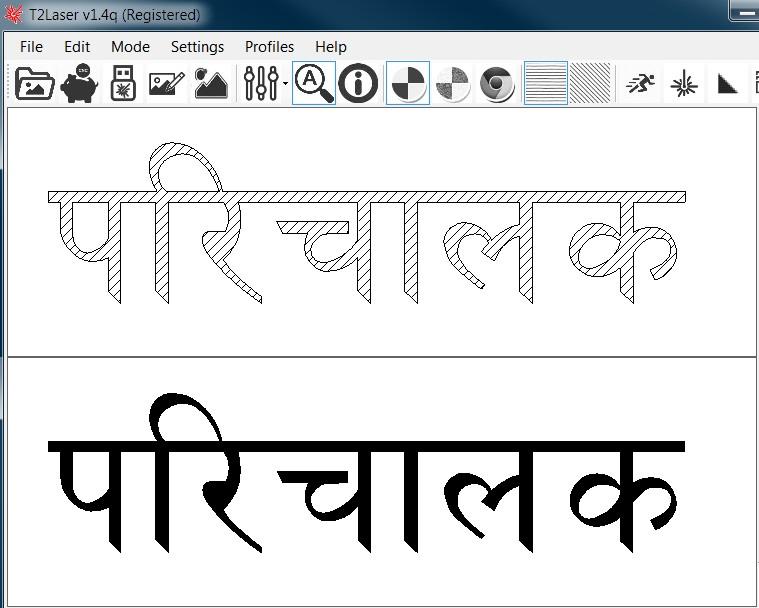 0_1498843553979_hindi.jpg