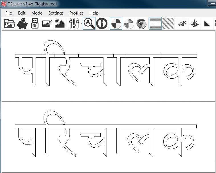 0_1498843522367_hindi_join.jpg